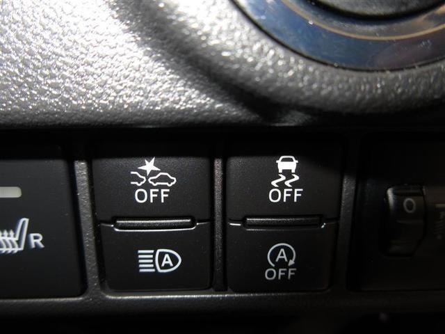 カスタム Xリミテッド SAIII フルセグ メモリーナビ DVD再生 バックカメラ 衝突被害軽減システム LEDヘッドランプ 記録簿 アイドリングストップ(11枚目)