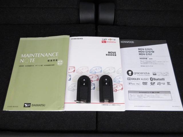 カスタム Xリミテッド SAIII フルセグ メモリーナビ DVD再生 バックカメラ 衝突被害軽減システム LEDヘッドランプ 記録簿 アイドリングストップ(19枚目)