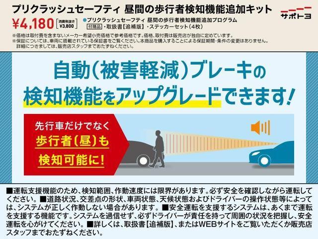 ハイブリッドU スポーティパッケージ フルセグ メモリーナビ DVD再生 ミュージックプレイヤー接続可 バックカメラ ETC ドラレコ LEDヘッドランプ フルエアロ(3枚目)