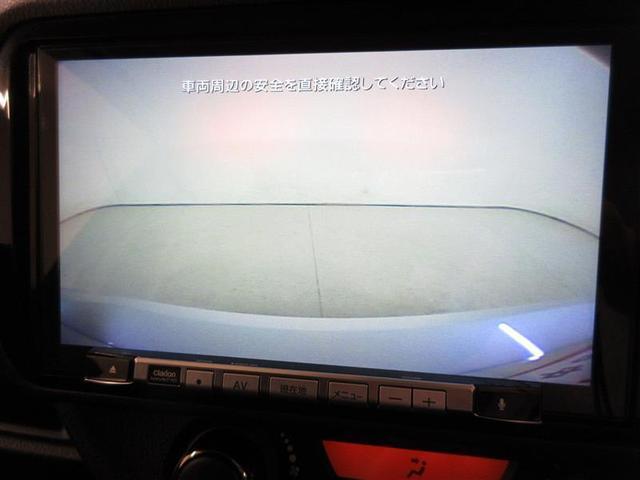 ハイブリッドU スポーティパッケージ フルセグ メモリーナビ DVD再生 ミュージックプレイヤー接続可 バックカメラ ETC ドラレコ LEDヘッドランプ フルエアロ(12枚目)