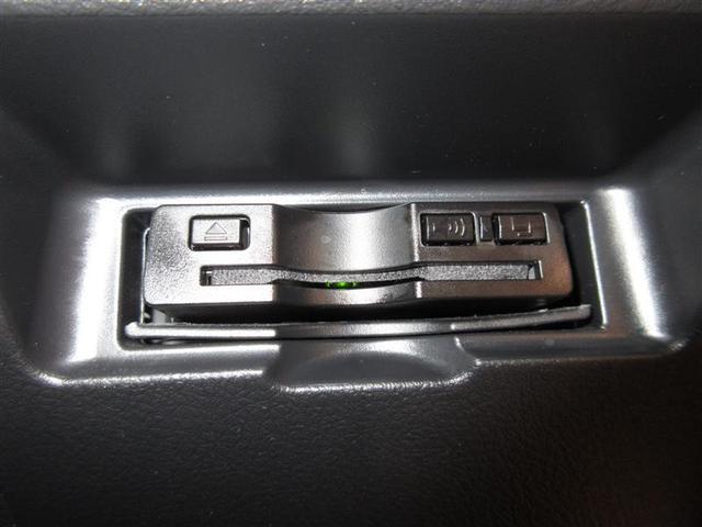 ハイブリッドU スポーティパッケージ フルセグ メモリーナビ DVD再生 ミュージックプレイヤー接続可 バックカメラ ETC ドラレコ LEDヘッドランプ フルエアロ(15枚目)