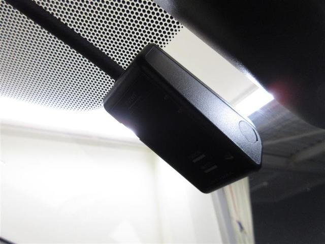 ハイブリッドU スポーティパッケージ フルセグ メモリーナビ DVD再生 ミュージックプレイヤー接続可 バックカメラ ETC ドラレコ LEDヘッドランプ フルエアロ(16枚目)