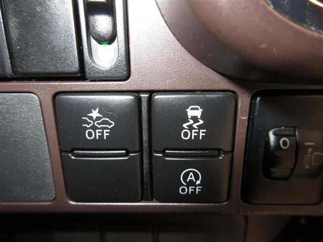 X S ワンセグ メモリーナビ DVD再生 ミュージックプレイヤー接続可 衝突被害軽減システム 電動スライドドア ウオークスルー アイドリングストップ(10枚目)