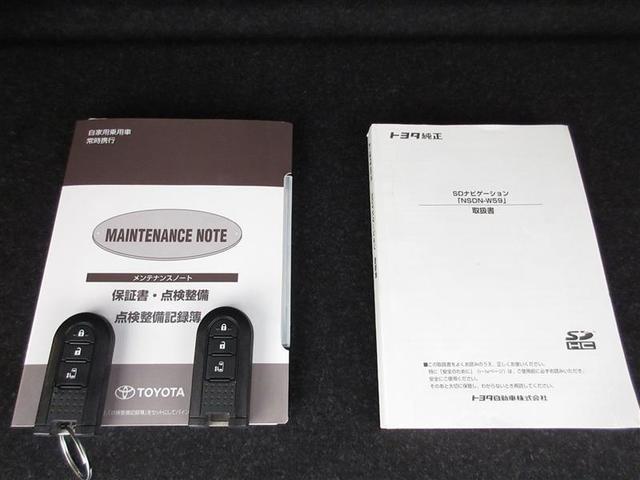 X S ワンセグ メモリーナビ DVD再生 ミュージックプレイヤー接続可 衝突被害軽減システム 電動スライドドア ウオークスルー アイドリングストップ(18枚目)