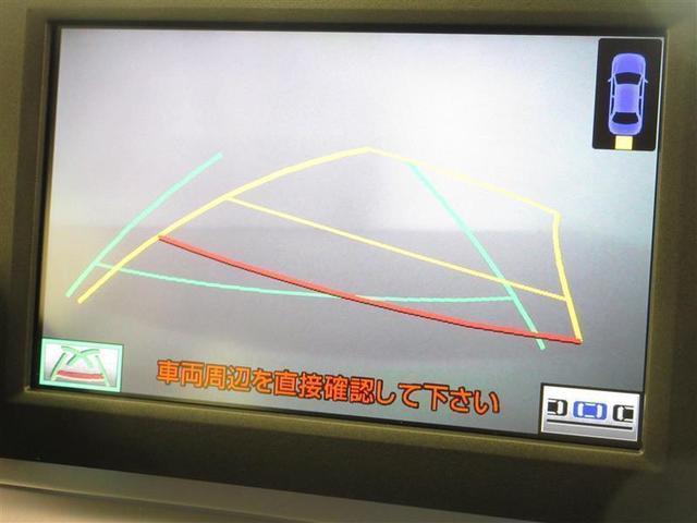HS250h ハーモニアス レザーインテリア 革シート フルセグ HDDナビ DVD再生 ミュージックプレイヤー接続可 バックカメラ ETC LEDヘッドランプ 記録簿(11枚目)