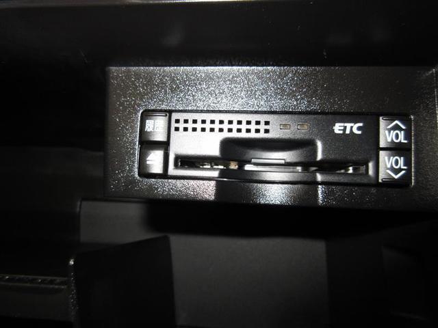 HS250h ハーモニアス レザーインテリア 革シート フルセグ HDDナビ DVD再生 ミュージックプレイヤー接続可 バックカメラ ETC LEDヘッドランプ 記録簿(12枚目)