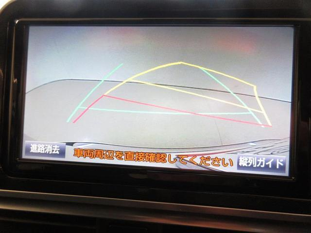 G クエロ フルセグ メモリーナビ DVD再生 バックカメラ 衝突被害軽減システム ETC ドラレコ 両側電動スライド LEDヘッドランプ 乗車定員7人 3列シート ワンオーナー 記録簿 アイドリングストップ(11枚目)
