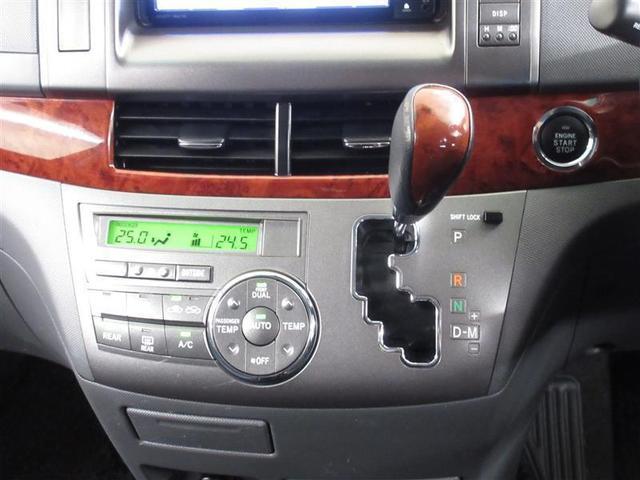 2.4アエラス Gエディション フルセグ メモリーナビ DVD再生 ミュージックプレイヤー接続可 後席モニター バックカメラ ETC 両側電動スライド HIDヘッドライト ウオークスルー 乗車定員7人 3列シート 記録簿(10枚目)