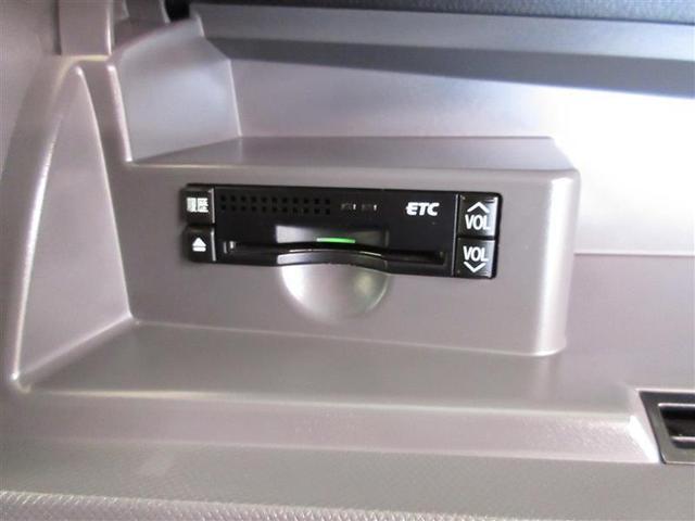2.4アエラス Gエディション フルセグ メモリーナビ DVD再生 ミュージックプレイヤー接続可 後席モニター バックカメラ ETC 両側電動スライド HIDヘッドライト ウオークスルー 乗車定員7人 3列シート 記録簿(11枚目)