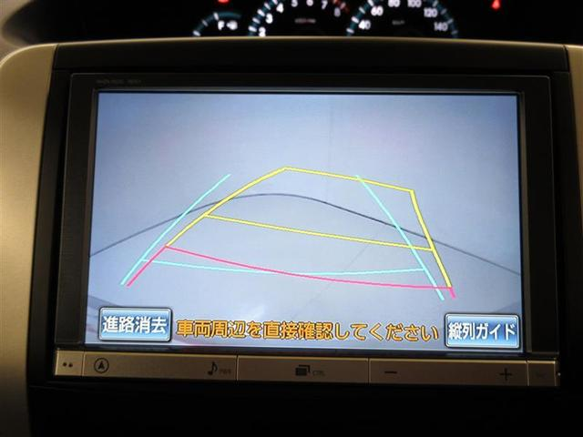 X スマートエディション フルセグ HDDナビ DVD再生 バックカメラ ETC 両側電動スライド HIDヘッドライト ウオークスルー 乗車定員8人 3列シート(10枚目)