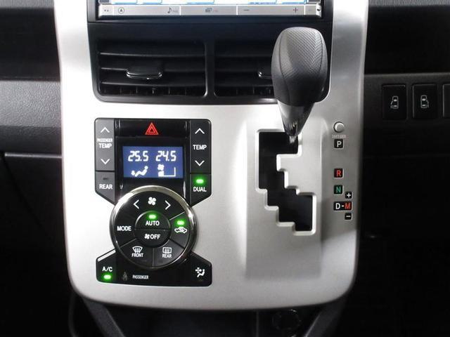 X スマートエディション フルセグ HDDナビ DVD再生 バックカメラ ETC 両側電動スライド HIDヘッドライト ウオークスルー 乗車定員8人 3列シート(11枚目)
