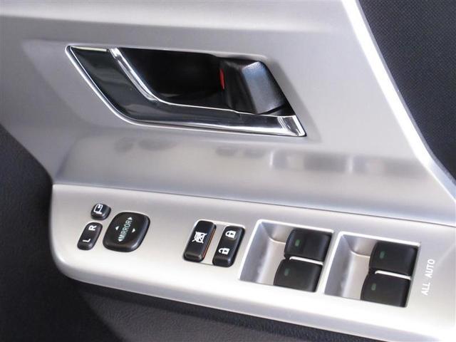 X スマートエディション フルセグ HDDナビ DVD再生 バックカメラ ETC 両側電動スライド HIDヘッドライト ウオークスルー 乗車定員8人 3列シート(13枚目)