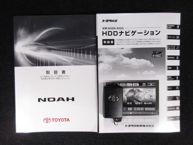 X スマートエディション フルセグ HDDナビ DVD再生 バックカメラ ETC 両側電動スライド HIDヘッドライト ウオークスルー 乗車定員8人 3列シート(18枚目)