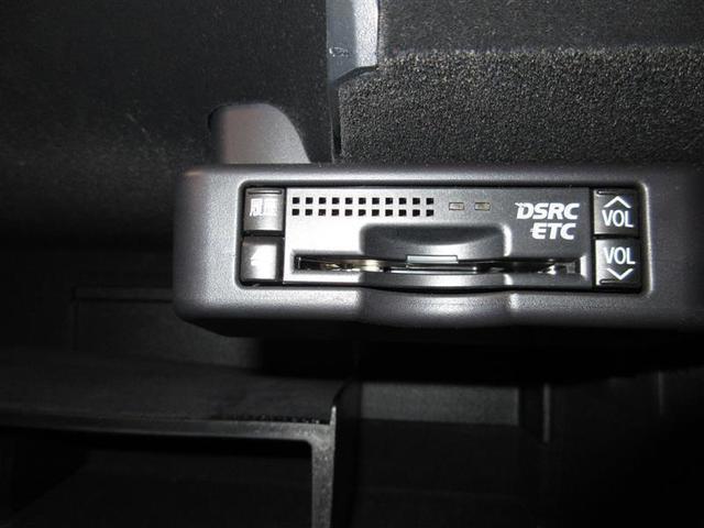 RX450h バージョンL 革シート サンルーフ フルセグ HDDナビ DVD再生 ミュージックプレイヤー接続可 バックカメラ ETC LEDヘッドランプ(11枚目)