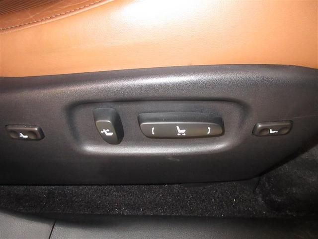 RX450h バージョンL 革シート サンルーフ フルセグ HDDナビ DVD再生 ミュージックプレイヤー接続可 バックカメラ ETC LEDヘッドランプ(15枚目)