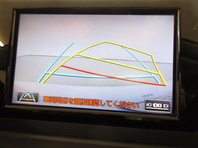 CT200h バージョンC フルセグ メモリーナビ DVD再生 ミュージックプレイヤー接続可 バックカメラ 衝突被害軽減システム ETC ドラレコ LEDヘッドランプ 記録簿(9枚目)