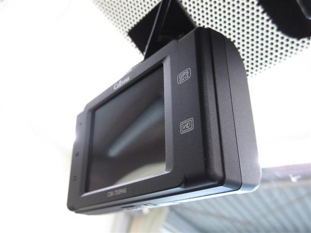 CT200h バージョンC フルセグ メモリーナビ DVD再生 ミュージックプレイヤー接続可 バックカメラ 衝突被害軽減システム ETC ドラレコ LEDヘッドランプ 記録簿(13枚目)