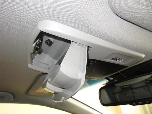 WS フルセグ メモリーナビ DVD再生 バックカメラ 衝突被害軽減システム ETC ドラレコ LEDヘッドランプ 記録簿(9枚目)