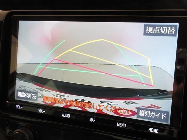 WS フルセグ メモリーナビ DVD再生 バックカメラ 衝突被害軽減システム ETC ドラレコ LEDヘッドランプ 記録簿(12枚目)
