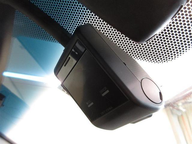 WS フルセグ メモリーナビ DVD再生 バックカメラ 衝突被害軽減システム ETC ドラレコ LEDヘッドランプ 記録簿(18枚目)