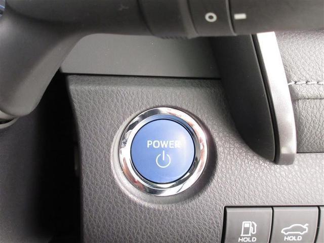 WS フルセグ メモリーナビ DVD再生 バックカメラ 衝突被害軽減システム ETC ドラレコ LEDヘッドランプ 記録簿(20枚目)