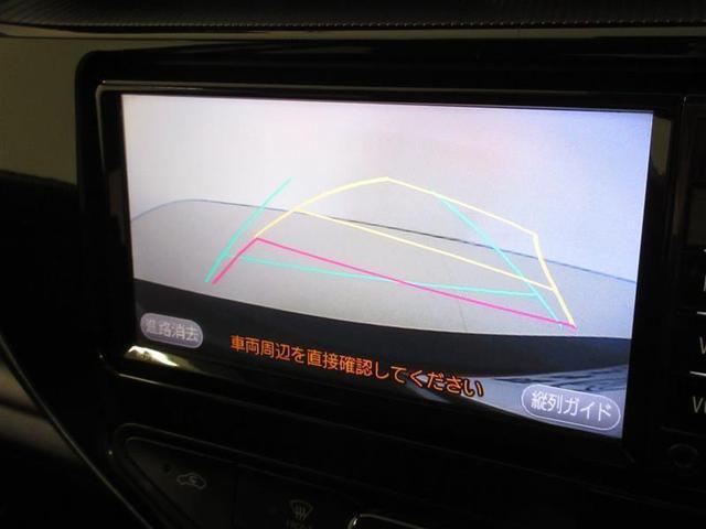 Sスタイルブラック ワンセグ メモリーナビ ミュージックプレイヤー接続可 バックカメラ 衝突被害軽減システム ワンオーナー フルエアロ 記録簿(9枚目)