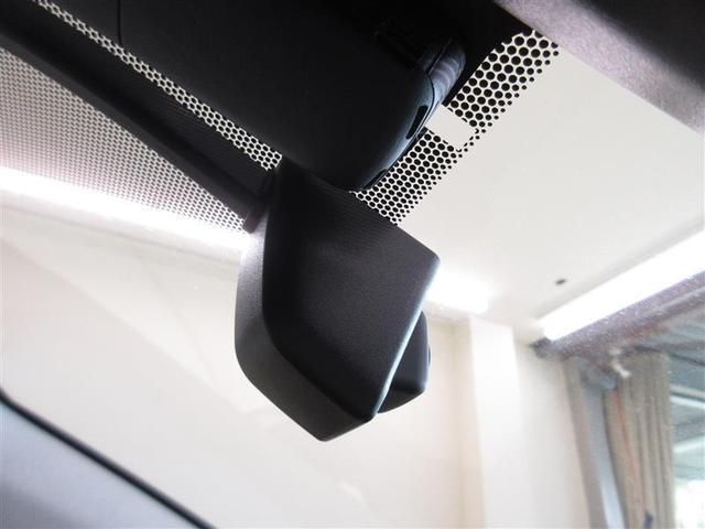 Aプレミアム ツーリングセレクション 革シート フルセグ メモリーナビ ミュージックプレイヤー接続可 バックカメラ 衝突被害軽減システム ETC ドラレコ LEDヘッドランプ 記録簿(18枚目)