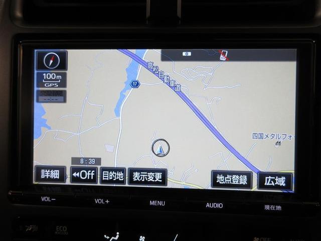 S GRスポーツ フルセグ メモリーナビ DVD再生 バックカメラ 衝突被害軽減システム ETC ドラレコ LEDヘッドランプ 記録簿(9枚目)