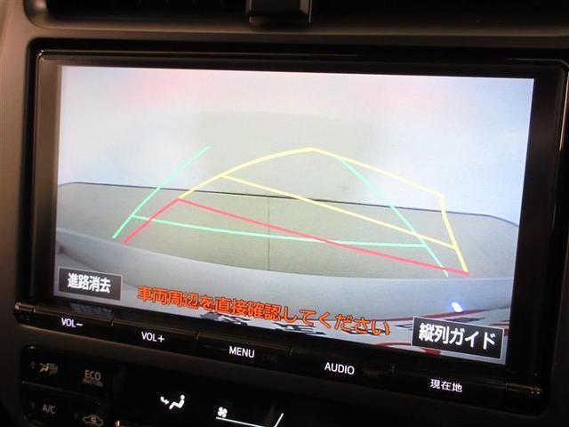 S GRスポーツ フルセグ メモリーナビ DVD再生 バックカメラ 衝突被害軽減システム ETC ドラレコ LEDヘッドランプ 記録簿(10枚目)