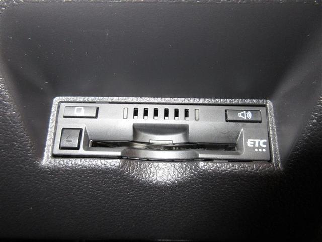 S GRスポーツ フルセグ メモリーナビ DVD再生 バックカメラ 衝突被害軽減システム ETC ドラレコ LEDヘッドランプ 記録簿(12枚目)