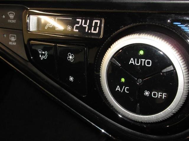 Sスタイルブラック ワンセグ メモリーナビ ミュージックプレイヤー接続可 バックカメラ 衝突被害軽減システム ETC 記録簿(12枚目)