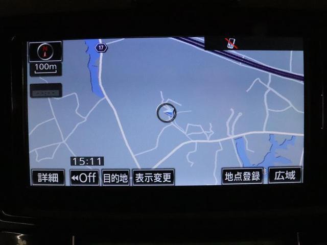 1.5G ダブルバイビー フルセグ メモリーナビ DVD再生 バックカメラ 衝突被害軽減システム ETC ドラレコ LEDヘッドランプ ワンオーナー 記録簿 アイドリングストップ(9枚目)
