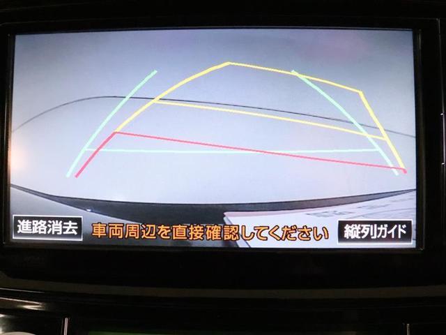 1.5G ダブルバイビー フルセグ メモリーナビ DVD再生 バックカメラ 衝突被害軽減システム ETC ドラレコ LEDヘッドランプ ワンオーナー 記録簿 アイドリングストップ(10枚目)