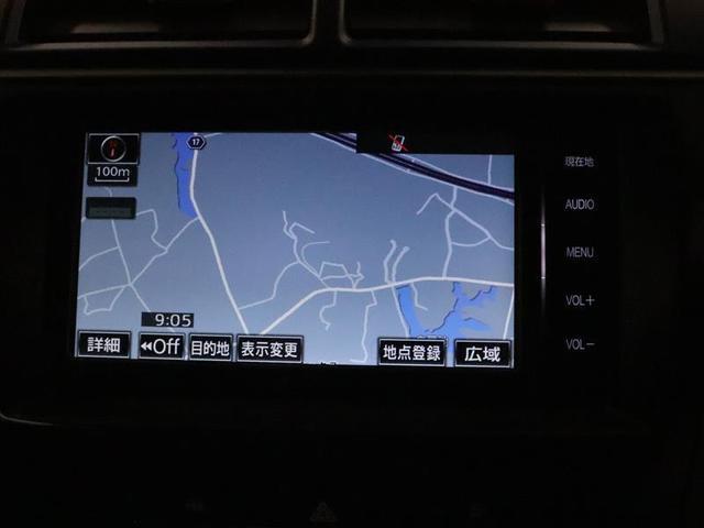 ハイブリッド Gパッケージ フルセグ メモリーナビ DVD再生 バックカメラ 衝突被害軽減システム ETC ドラレコ HIDヘッドライト ワンオーナー 記録簿(11枚目)