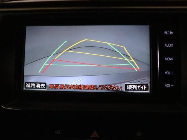 ハイブリッド Gパッケージ フルセグ メモリーナビ DVD再生 バックカメラ 衝突被害軽減システム ETC ドラレコ HIDヘッドライト ワンオーナー 記録簿(12枚目)