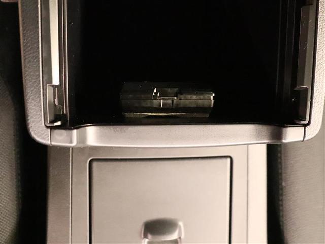 ハイブリッド Gパッケージ フルセグ メモリーナビ DVD再生 バックカメラ 衝突被害軽減システム ETC ドラレコ HIDヘッドライト ワンオーナー 記録簿(16枚目)