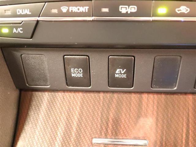 ハイブリッド Gパッケージ フルセグ メモリーナビ DVD再生 バックカメラ 衝突被害軽減システム ETC ドラレコ HIDヘッドライト ワンオーナー 記録簿(18枚目)