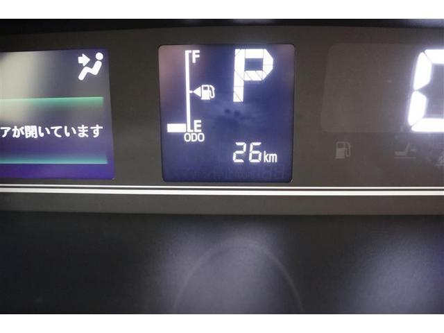 カスタムXセレクション フルセグ メモリーナビ DVD再生 ミュージックプレイヤー接続可 バックカメラ 衝突被害軽減システム 両側電動スライド LEDヘッドランプ 記録簿 アイドリングストップ(15枚目)