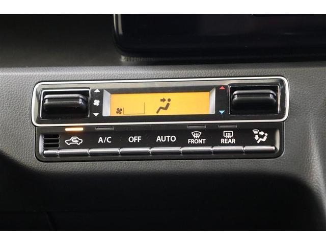 ハイブリッドT フルセグ メモリーナビ DVD再生 ミュージックプレイヤー接続可 衝突被害軽減システム LEDヘッドランプ 記録簿(12枚目)