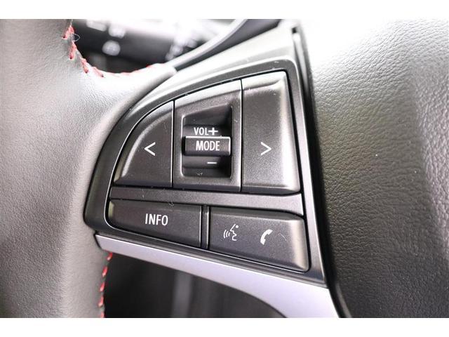 ハイブリッドT フルセグ メモリーナビ DVD再生 ミュージックプレイヤー接続可 衝突被害軽減システム LEDヘッドランプ 記録簿(13枚目)