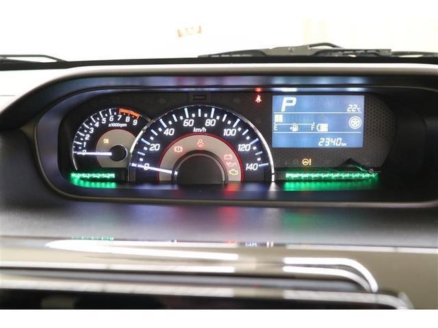 ハイブリッドT フルセグ メモリーナビ DVD再生 ミュージックプレイヤー接続可 衝突被害軽減システム LEDヘッドランプ 記録簿(17枚目)