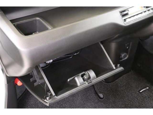ハイブリッドT フルセグ メモリーナビ DVD再生 ミュージックプレイヤー接続可 衝突被害軽減システム LEDヘッドランプ 記録簿(20枚目)