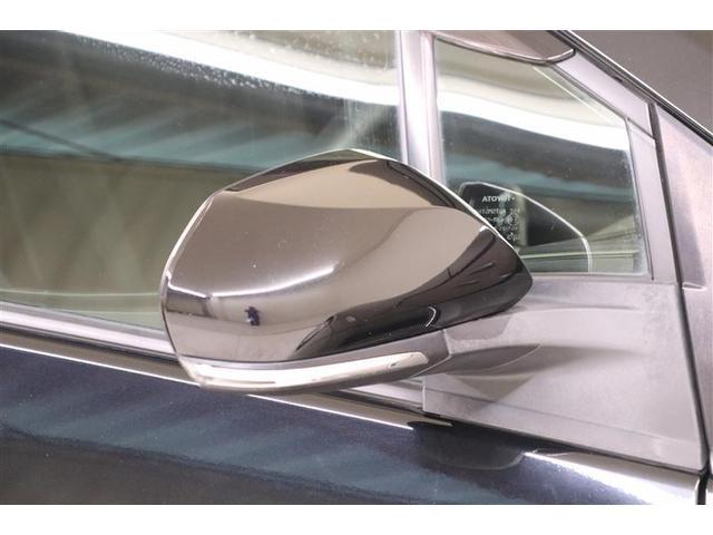 S フルセグ メモリーナビ DVD再生 ETC LEDヘッドランプ ワンオーナー 記録簿(6枚目)