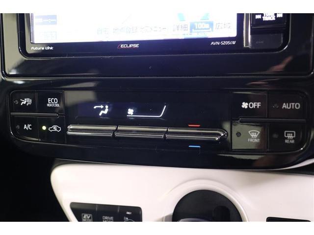 S フルセグ メモリーナビ DVD再生 ETC LEDヘッドランプ ワンオーナー 記録簿(10枚目)