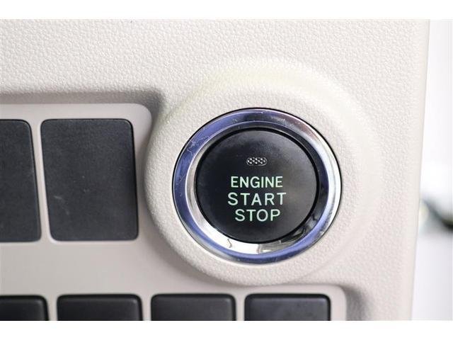 X LパッケージS ワンセグ メモリーナビ ミュージックプレイヤー接続可 衝突被害軽減システム ETC ワンオーナー 記録簿 アイドリングストップ(10枚目)