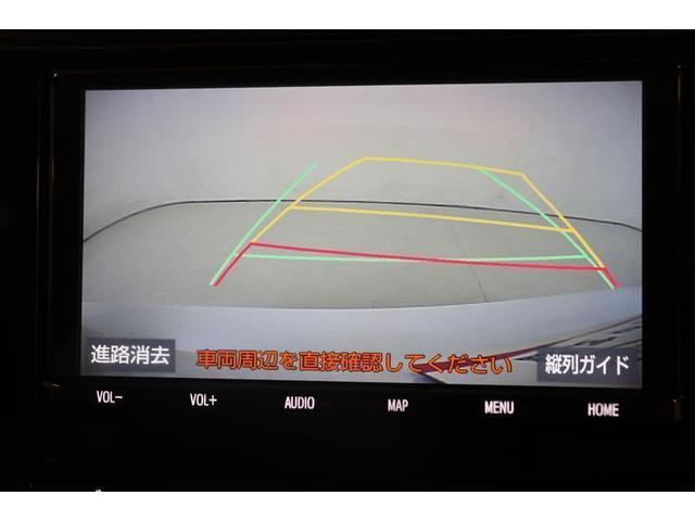 Sスタイルブラック フルセグ メモリーナビ DVD再生 バックカメラ 衝突被害軽減システム ETC LEDヘッドランプ フルエアロ 記録簿(18枚目)