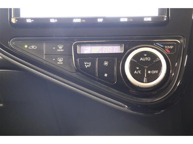 Sスタイルブラック フルセグ メモリーナビ DVD再生 バックカメラ 衝突被害軽減システム ETC LEDヘッドランプ フルエアロ 記録簿(20枚目)