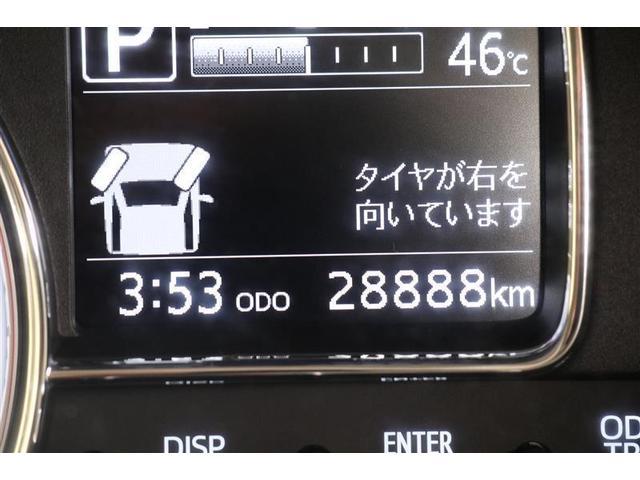 G SAIII フルセグ メモリーナビ DVD再生 バックカメラ 衝突被害軽減システム ETC LEDヘッドランプ 記録簿 アイドリングストップ(14枚目)