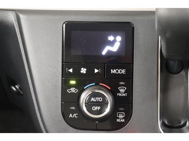 G SAIII フルセグ メモリーナビ DVD再生 バックカメラ 衝突被害軽減システム ETC LEDヘッドランプ 記録簿 アイドリングストップ(15枚目)