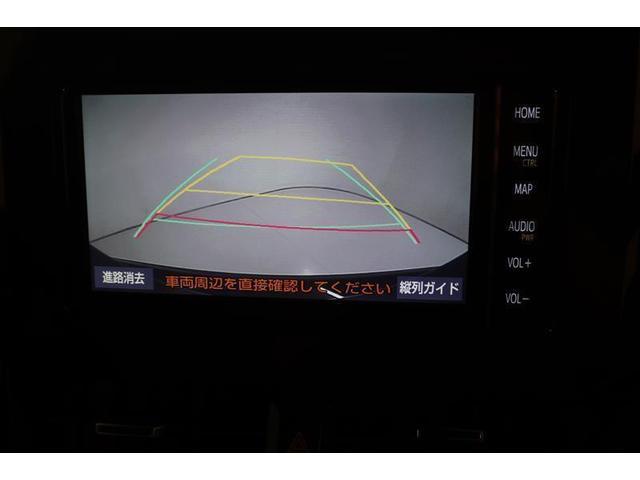 G Z フルセグ メモリーナビ DVD再生 バックカメラ 衝突被害軽減システム ETC LEDヘッドランプ ワンオーナー 記録簿 アイドリングストップ(17枚目)